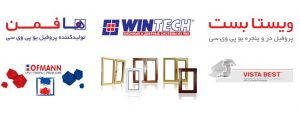 compare wintech window and vistabest and hofmann